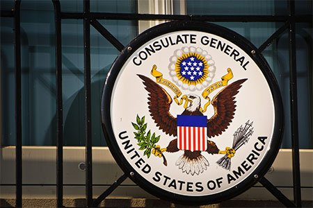 How long it take to be consular officer?